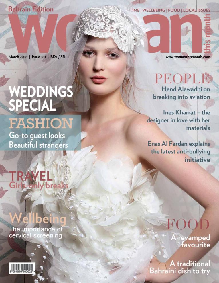 httpsapi.esposacouture.comcontentuploadsInterview778Plume-by-esposa-magazine-cover